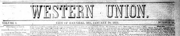 Western Union banner, 1851