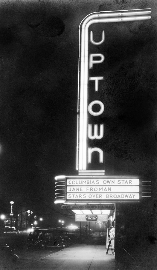 Uptown Theatre in Columbia